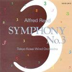 第三交響曲/ThirdSymphony/東京佼成ウインドオーケストラ