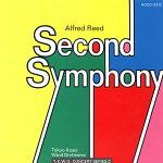 第二交響曲/SecondSymphony/東京佼成ウインドオーケストラ
