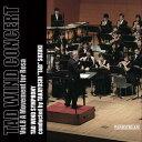 タッド・ウィンド・コンサート(8)マーク・D・キャンプハウス:ローザのための楽章【吹奏楽 CD】wst-25011