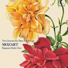 【お取り寄せします 約7日間】モーツァルト:フルート四重奏曲全集 工藤重典【フルート CD】MM-1199