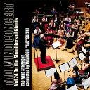 タッド・ウィンド・コンサート(24)ピーター・グレイアム:巨人の肩にのってOn the Shoulders of Giants【吹奏楽 CD】WST-25030