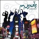 ミュージカル・コレクション Musicals - Collection【吹奏楽 CD 3枚組】