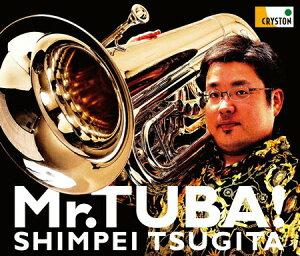 【取寄 約3-5日間】Mr. Tuba! 次田心平【テューバ / チューバ CD】OVCC-00118