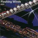 【レアCD】ヤン・ヴァンデルロースト〜交響詩「スパルタクス」/フラッシング・ウィンズ(世界初録音)(オリジナル盤/1990年)Flashing Win…