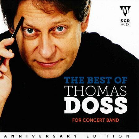 吹奏楽ザ・ベスト〜トーマス・ドス《50歳記念BOX》セント・フローリアン・コラール悪魔の塔The Best of Thomas Doss for Concert BandAnniversary Edition