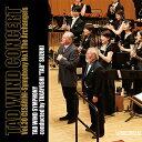 タッド・ウィンド・コンサート(30)フランコ・チェザリーニ/交響曲第1番「アークエンジェルズ」 TAD WIND CONCERT V…
