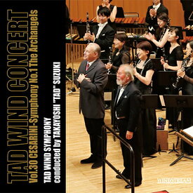 タッド・ウィンド・コンサート(30)フランコ・チェザリーニ/交響曲第1番「アークエンジェルズ」 TAD WIND CONCERT Vol.30Symphony No.1 The Archangels