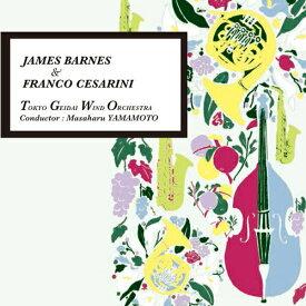 J.バーンズ&F.チェザリーニ 東京藝大ウィンドオーケストラ【吹奏楽 CD】 BOCD-7618