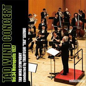 タッド・ウィンド・コンサート(34)ピーター・グレイアム/メトロポリス 1927TAD WIND CONCERT Vol.34Metropolis 1927【吹奏楽 CD】
