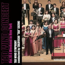 タッド・ウィンド・コンサート(10)ウィークエンド・イン・ニューヨークA Weekend in New York【吹奏楽 CD】