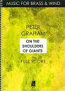 巨人の肩にのって 作曲:ピーター・グレイアム  On the Shoulders of Giants - Concerto for Brass, Wind and Percussion【吹奏楽 …
