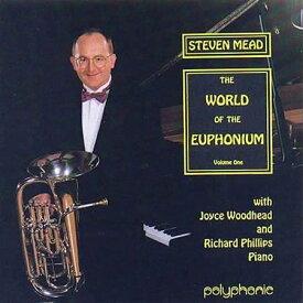 スティーヴン・ミード:ユーフォニアムの世界 Vol.1 The World of the Euphonium Volume One〜Steven Mead〜【ユーフォニアム CD】