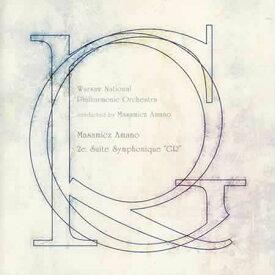 【取寄 約3-5日間】交響組曲第2番「GR」 (オーケストラ版) ポーランド国立ワルシャワ・フィルハーモニック・オーケストラ【管弦楽 CD】CACG-0017