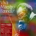 ビバ マエストロ・フェネル!演奏:東京佼成ウインドオーケストラViva Maestro Fennell!【9枚組限定BOX】【吹奏楽 CD】