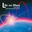 【レアCD】ライフ・オン・マース演奏:オランダ空軍バンドLife on MarsKapel van de Koninklijke Luchtmacht【吹奏楽 CD】