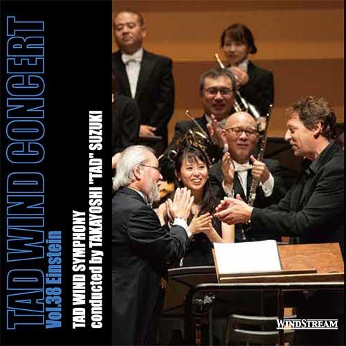 タッド・ウィンド・コンサート(38)トーマス・ドス/アインシュタインTAD WIND CONCERT Vol.38Einstein【吹奏楽 CD】