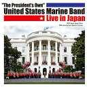 """アメリカ海兵隊バンド ライブ・イン・ジャパン""""The President's Own""""United States Marine BandLive in Japan【吹奏楽 CD】CACG-0291"""