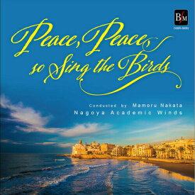 【取寄 約3-5日間】ピース、ピースと鳥たちは歌う演奏:名古屋アカデミックウインズ【吹奏楽 CD】OSBR-36002