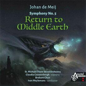 """ヨハン・デメイ:交響曲第5番「リターン・トゥー・ミドルアース」演奏:トルン聖ミカエル吹奏楽団Symphony No.5 """"Return to Middle Earth""""【吹奏楽 CD】"""