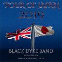 【数量限定】日本ツアー2019演奏:ブラック・ダイク・バンドBlack Dyke Band - Tour of Japan 2019【ブラスバンド CD】