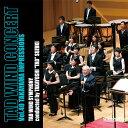 タッド・ウィンド・コンサート(40)ヤン・ヴァンデルロースト/高山の印象TAD WIND CONCERT Vol.40 Takayama Impressions【吹奏楽 CD】