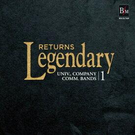 【予約商品 9/24発売予定】レジェンダリー《リターンズ》大学・職場・一般1Legendary Returns【吹奏楽 CD】
