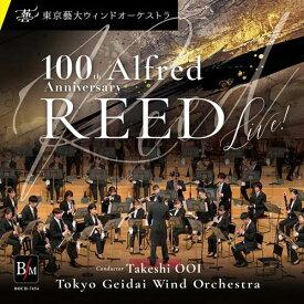 【取寄 約3-5日間】オール アルフレッド・リード プログラム〜東京藝大ウィンドオーケストラ「第91回定期演奏会ライヴ」100th Anniversary Alfred Reed【吹奏楽 CD】BOCD-7654