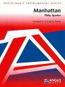マンハッタン 作曲:フィリップ・スパーク Manhattan【トランペット 楽譜】