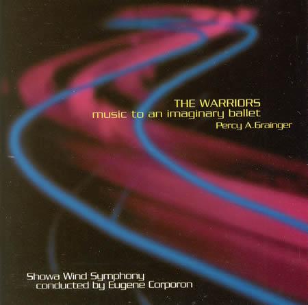 【お取り寄せします 約3-5日間】「戦士たち」想像上のバレエ音楽 昭和ウインド・シンフォニー THE WARRIORS music to an imaginary ballet【吹奏楽 CD】CACG-0032