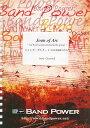 ジャンヌ・ダルク〜8つの打楽器群のための 作曲:ジェリー・グラステイル Joan of Arc:for 8 percussion instruments group【打楽器…