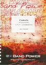 シンデレラ〜5人の打楽器奏者のための 作曲:ジェリー・グラステイル Cinderella 〜for 5 percussionists【打楽器5重奏-アンサンブル…