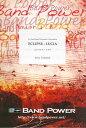 エクリプス・ルチア 作曲:ジェリー・グラステイル Eclipse-Lucia【打楽器6重奏-アンサンブル譜】