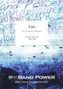 フェイト 〜アルト・サクソフォーンとピアノのための 作曲:清水大輔 Fate for Alto Saxophone and Piano【アルト・サクソフォーン&…
