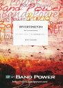 ディヴェルティメント 3人の打楽器奏者のために 作曲:ジェリー・グラステイル DIVERTIMENTO 〜for 3 percussionists【打楽器3重奏-…