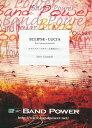 エクリプス・ルチア 5人の打楽器奏者のために 作曲:ジェリー・グラステイル Eclipse-Lucia 〜for 5 percussionists【打楽器5重奏-…