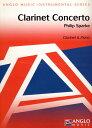 ☆クラリネット協奏曲 作曲:フィリップ・スパーク Clarinet Concerto 【クラリネット&ピアノ譜セット】