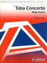 テューバ協奏曲 作曲:フィリップ・スパーク Tuba Concerto【テューバ&ピアノ譜セット】