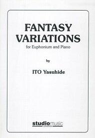 ☆幻想的変奏曲作曲:伊藤康英 Fantasy Variations for Euphonium and Piano【ユーフォニアム&ピアノ譜セット】