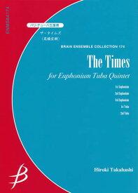 【お取り寄せします 約5日間】The Times(ザ・タイムズ) 作曲:高橋宏樹【ユーフォニアム・テューバ5重奏-アンサンブル譜】