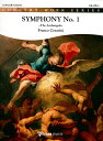 交響曲第1番「アークエンジェルズ」作品50 作曲:フランコ・チェザリーニ Symphony No.1 The Archangels Op.50【吹奏楽 楽譜セット】