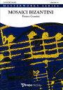 ビザンティンのモザイク画 作曲:フランコ・チェザリーニ Mosaici Bizantini【吹奏楽-楽譜セット】