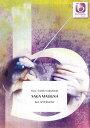 【お取り寄せします 約10日間】サガ・マリグナ 作曲:ベルト・アッペルモント Saga Maligna【吹奏楽-楽譜セット】