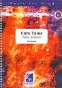 ☆キャッツ・テイルズ(第1楽章〜第3楽章) 作曲:ピーター・グレイアム CATS TALES【吹奏楽-楽譜セット】