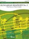 ハンガリー狂詩曲第2番 作曲:フランツ・リスト 編曲:フランコ・チェザリーニ Hungarian Rhapsody No.2 【吹奏楽 楽譜セット】