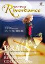 【取寄 約3-5日間】リバーダンス作曲:ビル・ウィーラン/編曲:建部知弘Riverdance 【吹奏楽 楽譜セット】COMS-85102