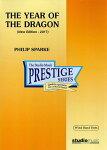 ドラゴンの年(2017)作曲:フィリップ・スパークYearoftheDragon(2017)【吹奏楽-楽譜セット】