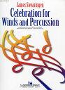 【お取り寄せします 約7-21日間】管打楽器のための祝典(管楽器と打楽器のためのセレブレーション) 作曲:ジェイムズ・スウェアリン…
