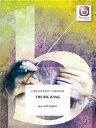 ☆ビッグ・バン 作曲:ベルト・アッペルモント The Big Bang【吹奏楽-楽譜セット】