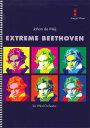 【お取り寄せします 約10日間】エクストリーム・ベートーヴェン(ベートーヴェンの主題によるメタモルフォージス) 作曲:ヨハン・デメ…