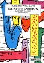 アンデルセン物語 作曲:マーティン・エレビー Tales from Andersen【吹奏楽-楽譜セット】